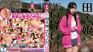 JKSR-279 Jav Censored