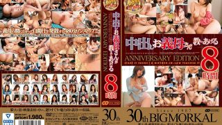 MCSR-247 Jav Censored