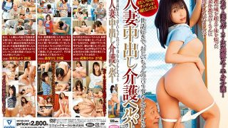 MCSR-249 Jav Censored