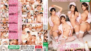 MDB-591 Jav Censored