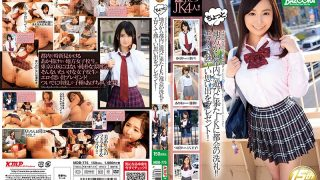 MDB-775 Jav Censored