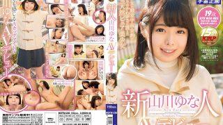 MDTM-236 Yamakawa Yuna, Jav Censored