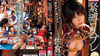 MKMP-148 Sakura Kizuna, Jav Censored