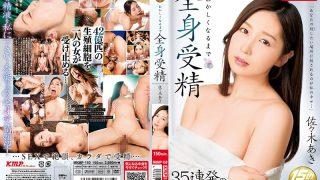 MKMP-150 Sasaki Aki, Jav Censored