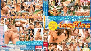 MKMP-154 Jav Censored