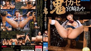 REAL-634 Miyazaki Aya, Jav Censored