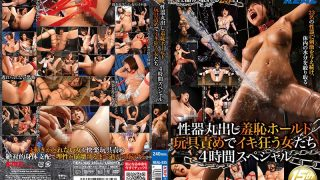 REAL-635 Jav Censored