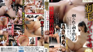 UMSO-137 Jav Censored