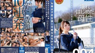 XRW-292 Kawakita Haruna, Jav Censored