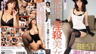 ASFB-252 Sawamura Reiko, Jav Censored