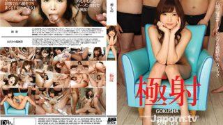 uncensored-bt-156 Jav Uncensored