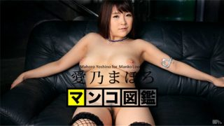 caribbeancom 040517 408 Jav Uncensored