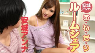 caribbeancom 050315 867 Jav Uncensored