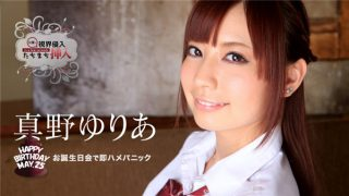 caribbeancom 052315 884 Jav Uncensored