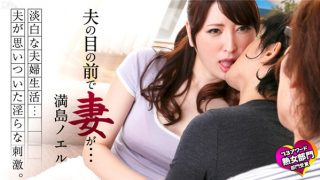 caribbeancom 071613 384 Jav Uncensored