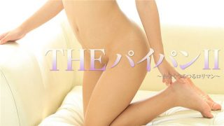 caribbeancompr 040517_004 Jav Uncensored