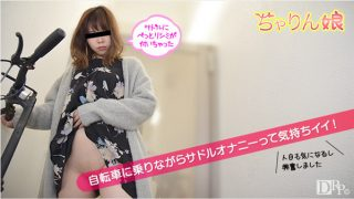caribbeancompr 041217_002 Jav Uncensored