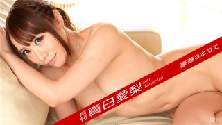 caribbeancompr 042117_003 Jav Uncensored