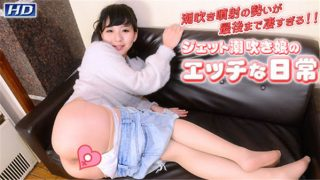 gachinco gachi1128 Jav Uncensored