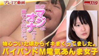 gachinco gachip355 Jav Uncensored