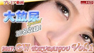 gachinco gachip356 Jav Uncensored