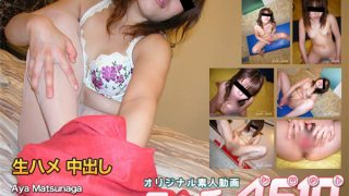 h4610 ki170404 Jav Uncensored