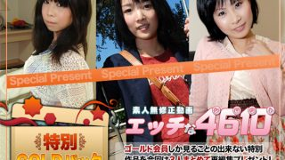 h4610 ki170408 Jav Uncensored