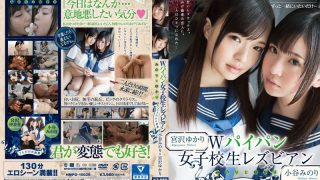 HMPD-10026 Jav Censored
