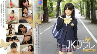 heydouga 4030 2001 Jav Uncensored