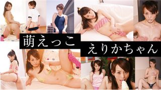heydouga 4173 069 Jav Uncensored