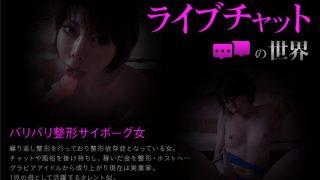 jukujo-club 6754 Jav Uncensored