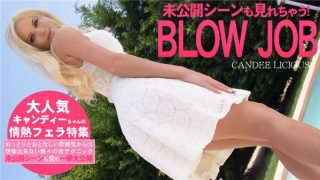 kin8tengoku 1690 Jav Uncensored