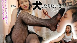 roselip 0850 Jav Uncensored