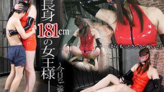 roselip 0893 Jav Uncensored