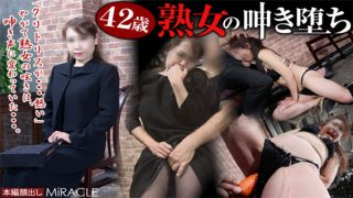 sm-miracle e0857 Jav Uncensored