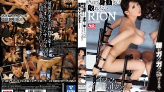 SNIS-895 RION, Jav Censored