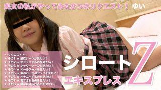 tokyo-hot se108 Jav Uncensored