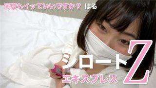 tokyo-hot se113 Jav Uncensored