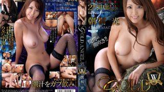 tokyo-hot sky 244 Jav Uncensored