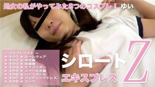 tokyo-hot se106 Jav Uncensored