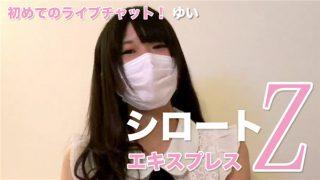 tokyo-hot se110 Jav Uncensored