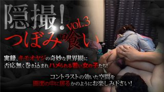 xxx-av 23056 Jav Uncensored
