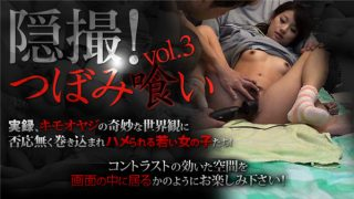 xxx-av 23057 Jav Uncensored