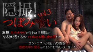 xxx-av 23059 Jav Uncensored