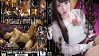 ADN-123 Tomoda Ayaka, Jav Censored