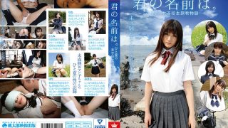 AMGZ-051 Jav Censored