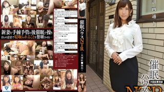 ANX-085 Ayana Rina, Jav Censored