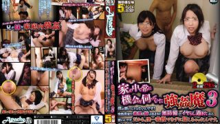 AP-414 Jav Censored