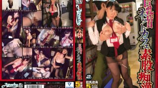 AP-416 Jav Censored
