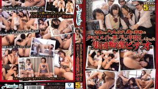 AP-419 Jav Censored